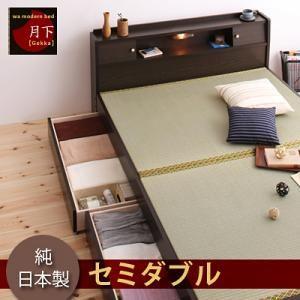 収納ベッド セミダブル【月下】ライトブラウン 照明・棚付き畳収納ベッド【月下】Gekka