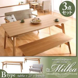 ダイニングセット 3点セット(Bタイプ)【Milka】ブラウン×オレンジ 天然木北欧スタイル ソファダイニング 【Milka】ミルカ