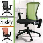 チェア【Sisley】オレンジ 肘掛が90度倒れる! ロータリーアームチェア【Sisley】シスレー