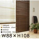 ブラインド 幅88×高さ108cm【MOKUBE】チョコレートブラウン 木製ブラインド【MOKUBE】もくべ