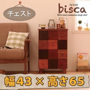 チェスト 天然木北欧デザインチェスト【Bisca】ビスカ 幅43×高さ65 - 拡大画像
