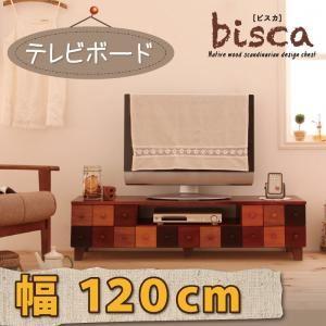 ローボード(テレビ台/テレビボード) 幅120cm 天然木北欧デザインテレビボード【Bisca】ビスカ - 拡大画像