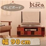 ローボード(テレビ台/テレビボード) 幅90cm 天然木北欧デザインテレビボード【Bisca】ビスカ