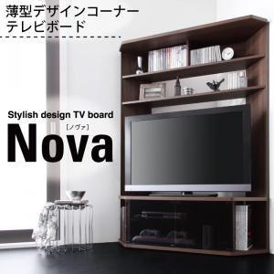 壁面テレビ台 ブラウン ハイタイプコーナーテレビボード【Nova】ノヴァ