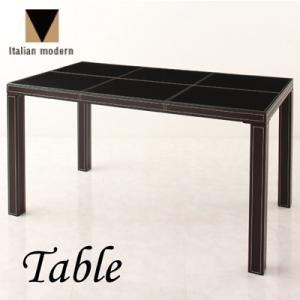 クロスステッチレザーガラスダイニングテーブル【VALLONE】ヴァローネ