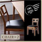 【テーブルなし】チェア2脚セット【LEWIS】天然木北欧ヴィンテージスタイルダイニング【LEWIS】ルイス/チェア(2脚組)
