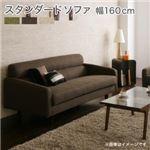 ソファー 幅160cm モスグリーン スタンダードソファ【OLIVEA】オリヴィア