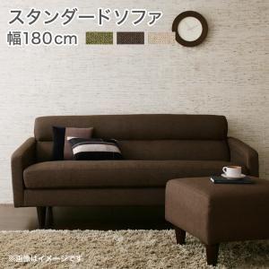 ソファー 幅180cm モスグリーン スタンダードソファ【OLIVEA】オリヴィア - 拡大画像
