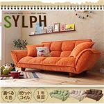 ソファー【Sylph】オレンジ Little Lifestyle ナチュラル・セレクト/カウチソファ【Sylph】シルフ