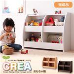 おもちゃ箱 幅76cm ホワイト 【CREA】クレアシリーズ【おもちゃ箱】