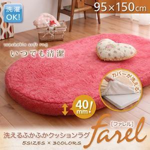 ラグマット【farel】ブラウン 95×150cm(オーバル/楕円形) 洗えるふかふかクッションラグ【farel】ファレル