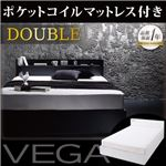 収納ベッド ダブル【VEGA】【ポケットコイルマットレス(レギュラー)付き】 フレームカラー:ブラック マットレスカラー:アイボリー 棚・コンセント付き収納ベッド【VEGA】ヴェガ