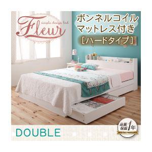 収納ベッド ダブル【Fleur】通常丈【ボンネルコイルマットレス:ハード付き】 ホワイト 棚・コンセント付き収納ベッド【Fleur】フルール - 拡大画像