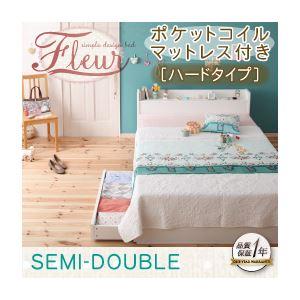 収納ベッド セミダブル【Fleur】通常丈【ポケットコイルマットレス:ハード付き】 ホワイト 棚・コンセント付き収納ベッド【Fleur】フルール - 拡大画像