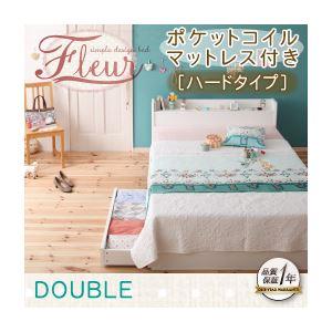 収納ベッド ダブル【Fleur】通常丈【ポケットコイルマットレス:ハード付き】 ホワイト 棚・コンセント付き収納ベッド【Fleur】フルール - 拡大画像