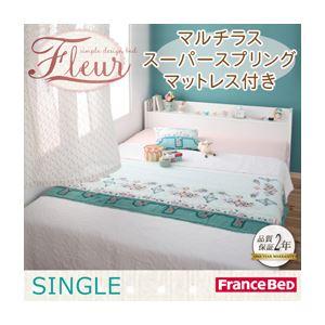 収納ベッド シングル【Fleur】通常丈【マルチラススーパースプリングマットレス付き】 ホワイト 棚・コンセント付き収納ベッド【Fleur】フルール - 拡大画像