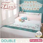 収納ベッド ダブル【Fleur】通常丈【マルチラススーパースプリングマットレス付き】 ホワイト 棚・コンセント付き収納ベッド【Fleur】フルール