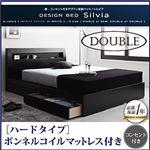 収納ベッド ダブル【Silvia】【ボンネルコイルマットレス:ハード付き】 ホワイト 棚・コンセント付きデザイン収納ベッド【Silvia】シルビア