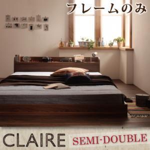 フロアベッド セミダブル【Claire】【フレームのみ】 ウォルナットブラウン 棚・コンセント付きフロアベッド【Claire】クレール - 拡大画像