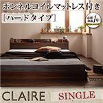 フロアベッド シングル【Claire】【ボンネルコイルマットレス:ハード付き】 ウォルナットブラウン 棚・コンセント付きフロアベッド【Claire】クレール