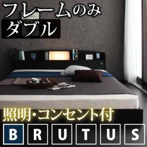 フロアベッド ダブル【BRUTUS】【フレームのみ】 ブラック 照明・コンセント付きフロアベッド【BRUTUS】ブルータス - 拡大画像