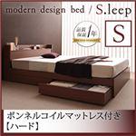 収納ベッド シングル【S.leep】【ボンネルコイルマットレス:ハード付き】 ブラウン 棚・コンセント付き収納ベッド【S.leep】エス・リープ