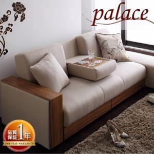 ソファーベッド マルチソファベッド【Palace】パレス - 拡大画像
