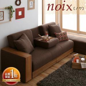 デザインが優れた収納付きソファーベッド