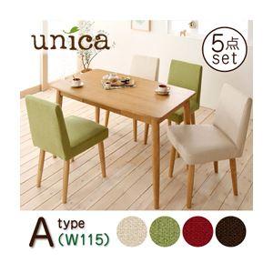 ダイニングセット 5点セット【A】(テーブル幅115+カバーリングチェア×4)【unica】【テーブル】ブラウン 【チェア4脚】グリーン 天然木タモ無垢材ダイニング【unica】ユニカ
