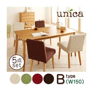 ダイニングセット 5点セット【B】(テーブル幅150+カバーリングチェア×4)【unica】【テーブル】ブラウン 【チェア4脚】グリーン 天然木タモ無垢材ダイニング【unica】ユニカ
