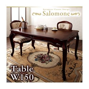 【単品】ダイニングテーブル 幅150cm【Salomone】ホワイト ヨーロピアンクラシックデザイン アンティーク調ダイニング【Salomone】サロモーネ ダイニングテーブル - 拡大画像