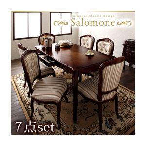 ダイニングセット 7点セット(テーブル幅150+チェア×6)【Salomone】ホワイト ヨーロピアンクラシックデザイン アンティーク調ダイニング【Salomone】サロモーネ - 拡大画像