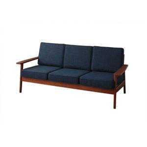 ソファー 3人掛け ネイビー 天然木シンプルデザインソファ【RUS】ラスの詳細を見る