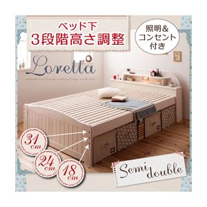 すのこベッド セミダブル【Loretta】ホワイトウォッシュ 高さが調節できる!照明&宮棚&コンセント付き天然木すのこベッド【Loretta】ロレッタ