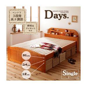 すのこベッド【Days.】デイズ