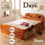 おすすめ  すのこベッド 木製 高さが調節できる!照明&宮棚&コンセント付き天然木すのこベッド【Days.】デイズ