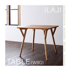 ダイニングテーブル 幅80cm 北欧モダンデザインダイニング【ILALI】イラーリ