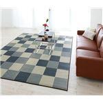 ラグマット 261×352cm【ウレタンなし】ミッドナイトグレー 厚みが選べる3タイプ 純国産ブロック柄い草ラグ casule カジュール