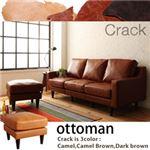 【単品】足置き(オットマン)【Crack】キャメルブラウン ヴィンテージスタンダードソファ【Crack】クラック オットマン