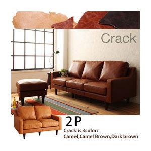 ソファー 2人掛け【Crack】キャメルブラウン ヴィンテージスタンダードソファ【Crack】クラック - 拡大画像