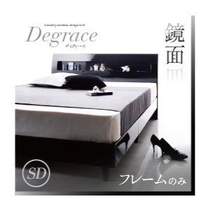 すのこベッド セミダブル【Degrace】【フレームのみ】 ノーブルホワイト 鏡面光沢仕上げ 棚・コンセント付きモダンデザインすのこベッド【Degrace】ディ・グレース - 拡大画像