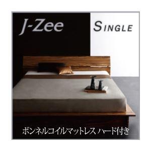 フロアベッド シングル【J-Zee】【ボンネルコイルマットレス:ハード付き】 ブラウン モダンデザインステージタイプフロアベッド【J-Zee】ジェイ・ジー - 拡大画像