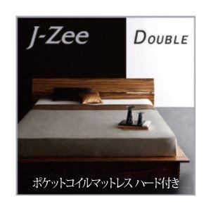 フロアベッド ダブル【J-Zee】【ポケットコイルマットレス:ハード付き】 ブラウン モダンデザインステージタイプフロアベッド【J-Zee】ジェイ・ジー - 拡大画像