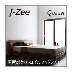 フロアベッド クイーン【J-Zee】【国産ポケットコイルマットレス付き】 ブラウン モダンデザインステージタイプフロアベッド【J-Zee】ジェイ・ジー - 拡大画像