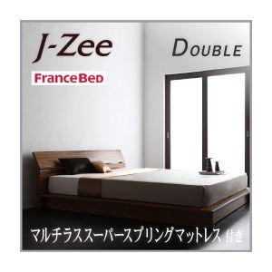 フロアベッド ダブル【J-Zee】【マルチラススーパースプリングマットレス付き】 ブラウン モダンデザインステージタイプフロアベッド【J-Zee】ジェイ・ジー - 拡大画像