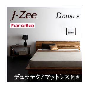 フロアベッド ダブル【J-Zee】【デュラテクノマットレス付き】 ブラウン モダンデザインステージタイプフロアベッド【J-Zee】ジェイ・ジー - 拡大画像