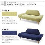ソファー 2人掛け【ORGA】ネイビー カバーリングモダンデザインローソファ【ORGA】オルガ