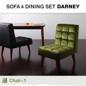 【テーブルなし】チェア バイキャストブラック 【DARNEY】ダーニー/チェア(1脚) - 拡大画像