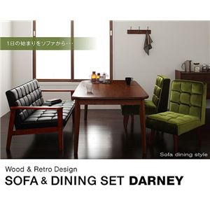 SOFA & DINING SET DARNEY