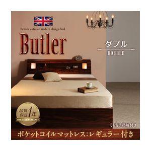 収納ベッド ダブル【Butler】【ポケットコイルマットレス(レギュラー)付き】 フレームカラー:ウォルナットブラウン マットレスカラー:ブラック モダンライト・コンセント付き収納ベッド【Butler】バトラー - 拡大画像